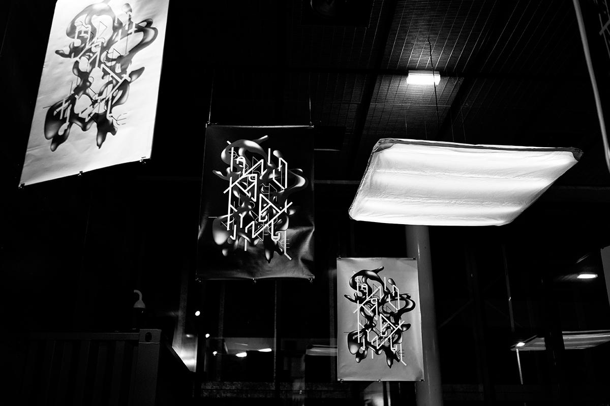 Virgile Laguin – Diary   14.11.2013   Festival I love LH 2013   Exhibition, Poster, Print, Silkscreen
