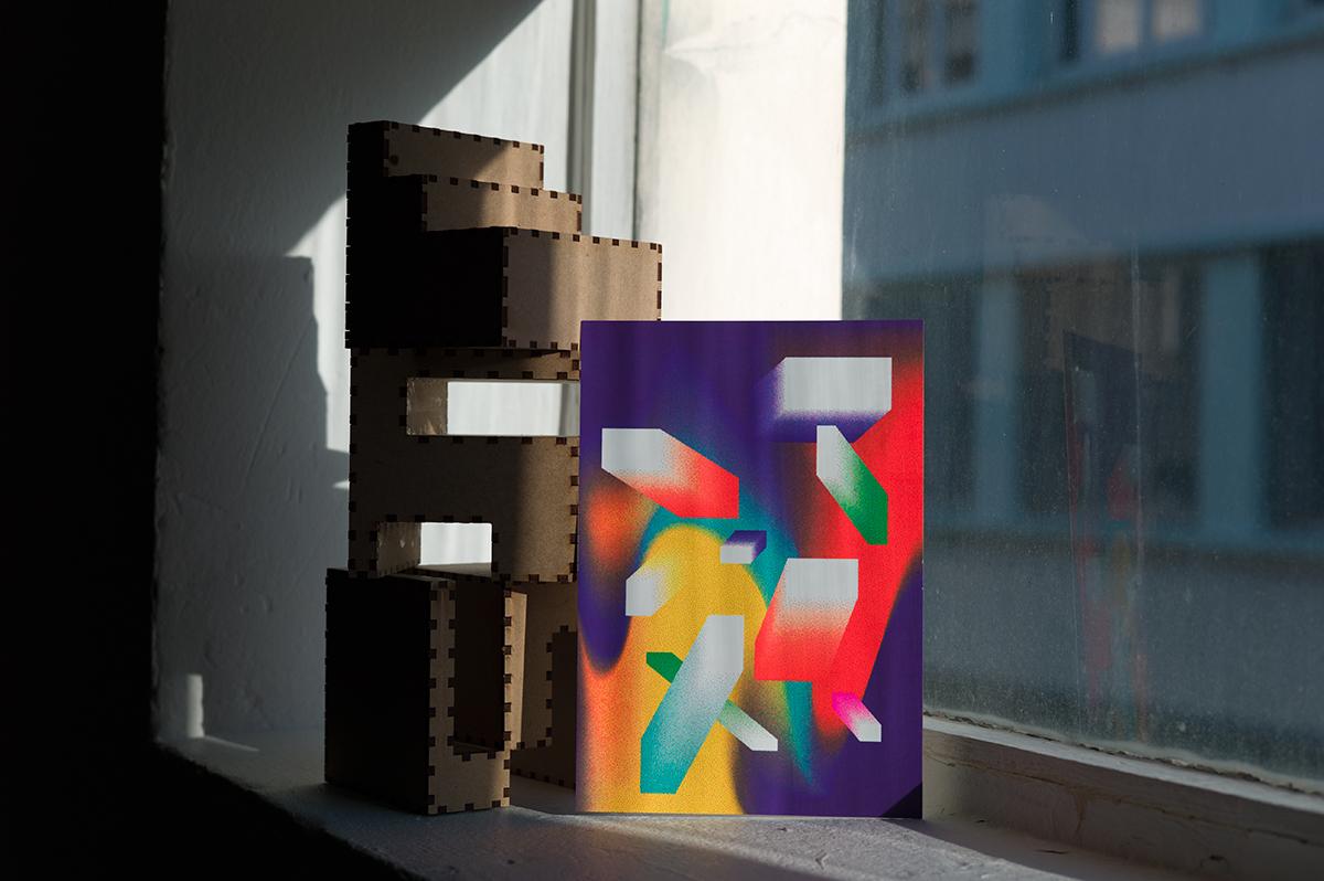 Virgile Laguin – Diary | 06.01.2021 | Carte de vœux 2021 Université Le Havre Normandie | Cardboard, Identity, Print, Silkscreen